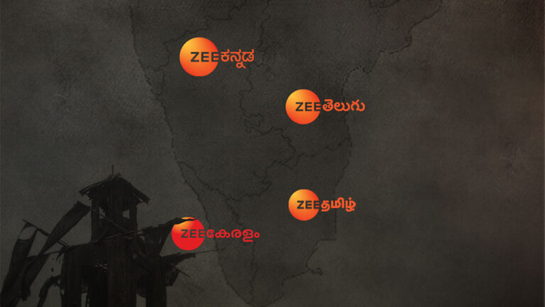 KGFChapter2 locks its official worldwide satellite destination for South languages on ZEE