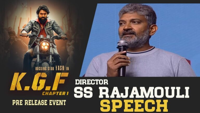 SS Rajamouli is the special guest at Yash's KGF pre-release event